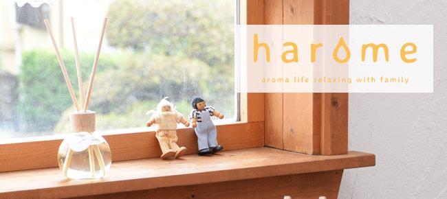 harome(ハローム)シリーズ